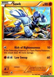 Lugia EX (Plasma Storm: 108/135)
