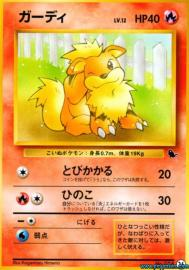 Growlithe (Video Introduction Set (Squirtle Deck): 26)
