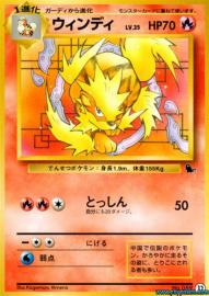 Arcanine (Video Introduction Set (Squirtle Deck): 32)