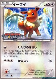 Ursaring (Legendary Treasures: RC16/RC25)