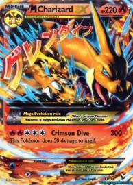 Charizard Y EX (Flashfire: 13/106)