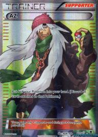 Yanmega (Phantom Forces: 4/119)