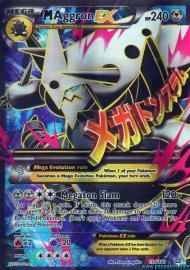 Aggron EX (Full Art) (Primal Clash: 154/164)