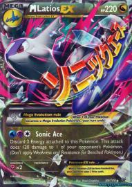 Camerupt EX (Full Art) (Primal Clash: 146/164)
