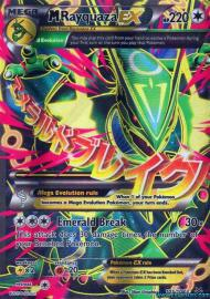 Rayquaza EX (Full Art) (Roaring Skies: 105/108)