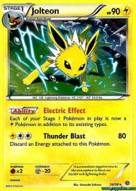 Manectric (Roaring Skies: 25/108)