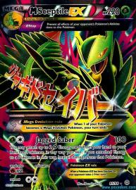 Sceptile EX (Full Art) (Ancient Origins: 85/98)